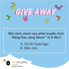 """2019.4.14~19 거점세종학당 홍보 퀴즈 대회 """"Give Away series I"""""""