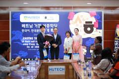 HUTECH 대학교 내 베트남 거점 세종학당 공개 특강